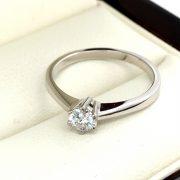 Fehér arany eljegyzési gyémánt gyűrű 0.233 ct c